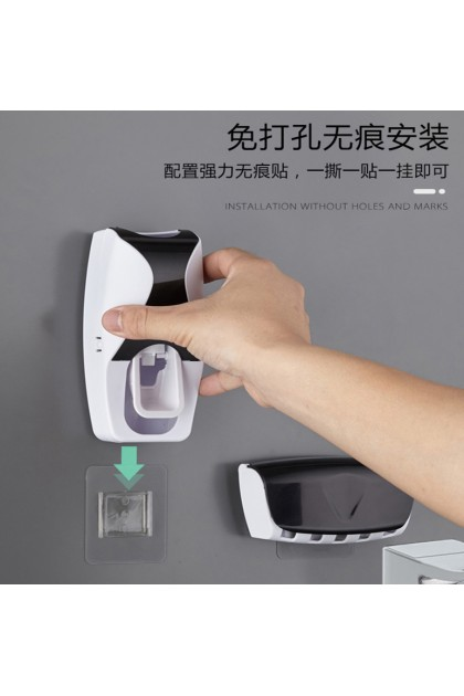 (Ready Stock) New Auto Automatic Toothpaste Dispenser With Toothbrush Holder Set Wall Mount Stand